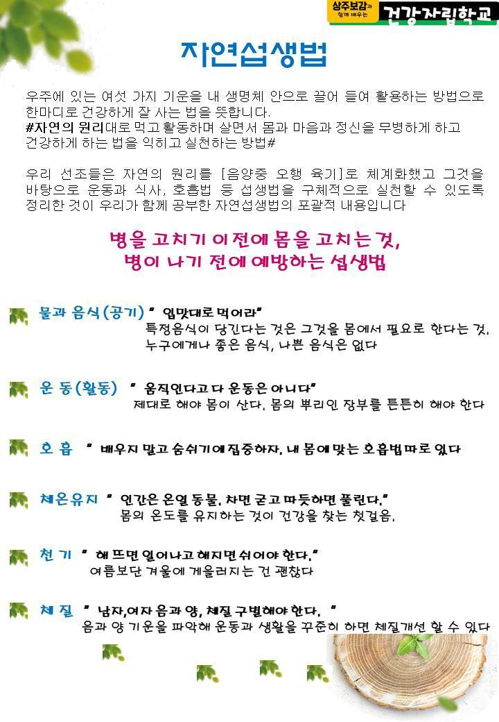 BandPhoto_2018_03_05_11_07_10_보감3.png