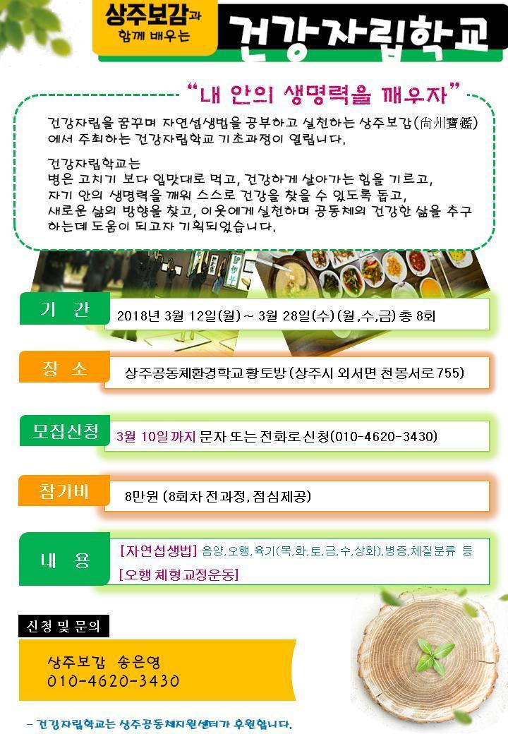 BandPhoto_2018_03_05_11_06_10_보감1.png