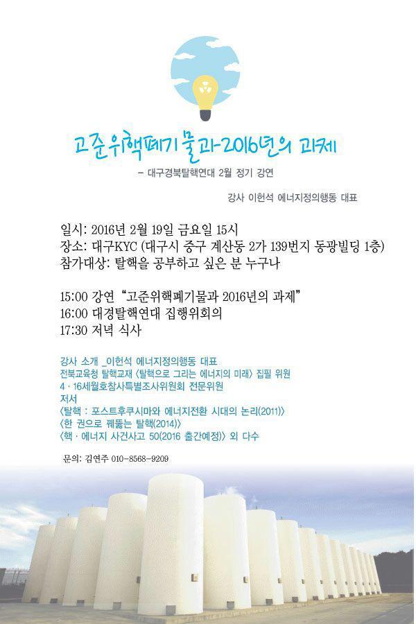 2월강연웹포스터.jpg