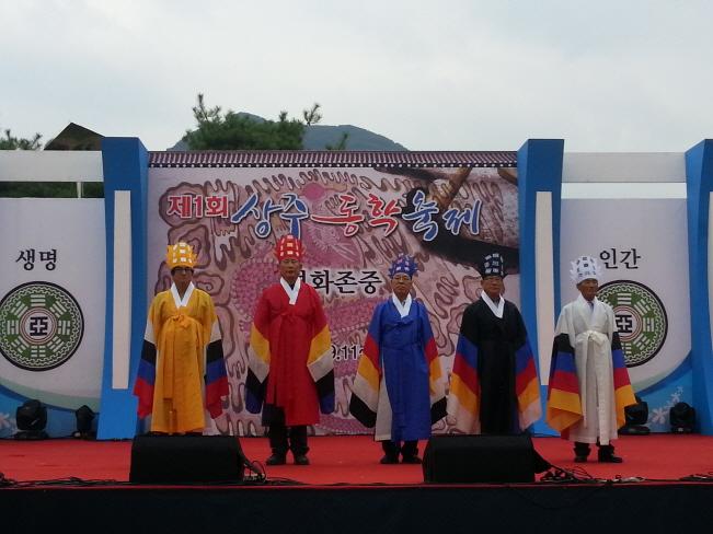 크기변환_「제2회 상주동학축제」9월 23일~24일 개최1.jpg