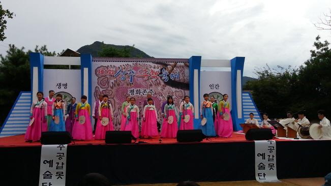 크기변환_「제2회 상주동학축제」9월 23일~24일 개최2.jpg
