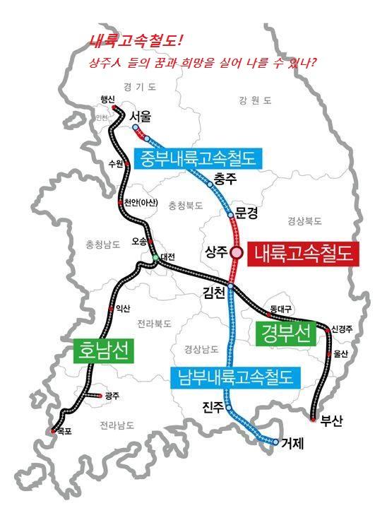 내륙고속철2월4일.jpg